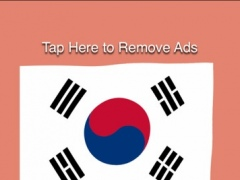 1000 Korean Basic Voca for Chinese 1.0.0 Screenshot