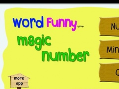 123 Magic Number Quiz 2.3.1 Screenshot
