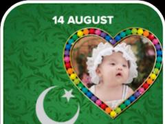 14 August Photo Frames ( Pakistan ) 1.00.00 Screenshot