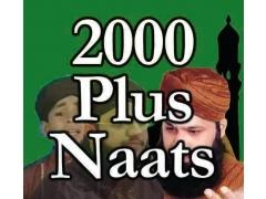 2000+ Urdu Naat Collection 2.0.0 Screenshot