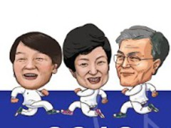 2012 Korea President Race 1.0.5 Screenshot