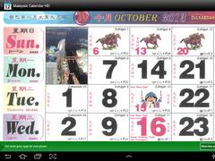 2013 Malaysia Calendar HD 1.1.0 Screenshot
