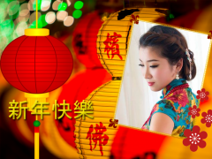 CNY Chinese New Year Frame HD 2018 Lunar New Year 1.3 Screenshot