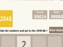 2048 Elite 1.0 Screenshot