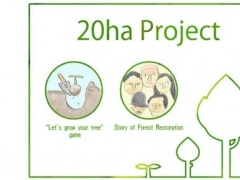 20ha Project 1.1.0 Screenshot