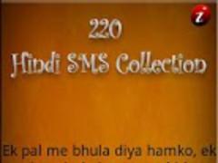220 Hindi SMS Collection 4.0.0.1 Screenshot