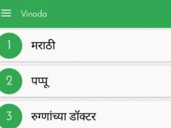 2500 Marathi Jokesvinoda 20 Free Download