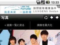 2AM Mobile 1.0.2 Screenshot