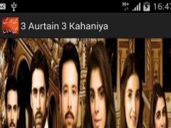 3 Aurtain 3 Kahaniyan Urdu 1 Screenshot