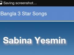 Star Bangla Songs 1.5 Screenshot