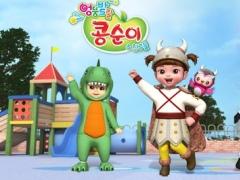 [시즌3 추가] 엉뚱발랄 콩순이와 친구들-인성교육VOD 1.0.4 Screenshot