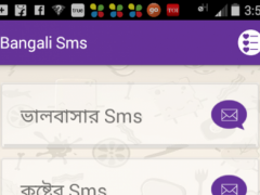 3000 Bengali SMS 1.1 Screenshot