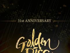 31st Golden Disc Awards VOTE 1.3 Screenshot