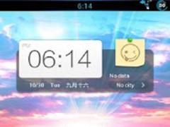 360 LG  Screenshot