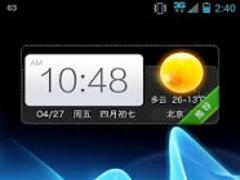 360 Semc  Screenshot