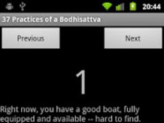 37 Practices of a Bodhisattva 1.41 Screenshot