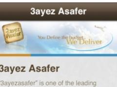3ayez Asafer 1.3.5.14 Screenshot