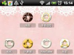 3D Donut Theme ADW launcher 1.0 Screenshot