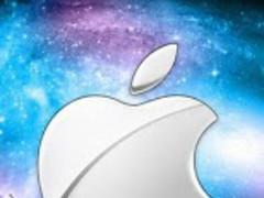 3D Iphone Backgrounds i 7.5 Screenshot