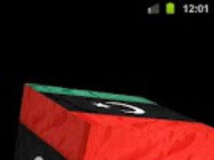 3D Libya Live Wallpaper 1.30 Screenshot