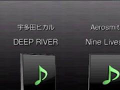 3D Music Player - Lite 1.5 Screenshot