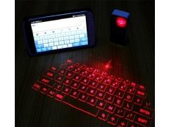 3D Projector Keyboard 1.0 Screenshot