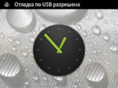 3D Wallpaper Effect 1.2 Screenshot