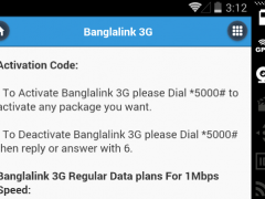3G Package Bangladesh(Updated) 0.0.2 Screenshot