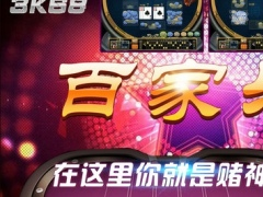 3K68-百家乐21点李逵劈鱼游戏合集 1.3 Screenshot