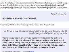 40 Ahadith e Qudsi in English 1 2 Free Download