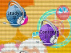 47ABC Chinese Preschool Basics 2.65 Screenshot