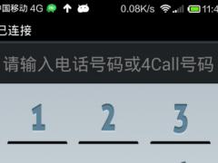 4Call 7.08 Screenshot