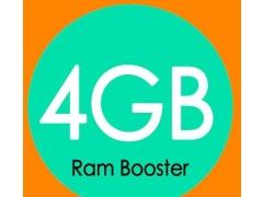 4GB Ram Booster Pro 1.1.3 Screenshot