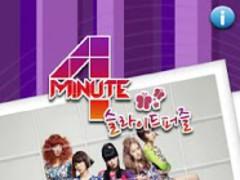 4Minute Slide Puzzle 2.0 Screenshot