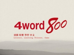 4words 1.0 Screenshot