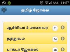 500 Tamil Jokes Offline 3 Free Download