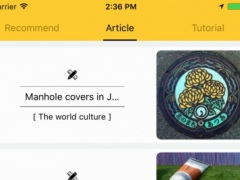 51 Manual - Slow life guide 1.0 Screenshot