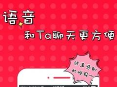 51VV-全民视频聊天交友秀场高清直播间 4.1.0 Screenshot