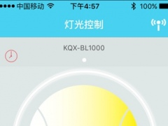 5U56 smartlight 1.01 Screenshot