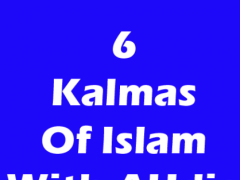 6 Kalma Audio Urdu Translation 1.1 Screenshot