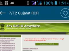 7/12 Gujarat ROR 1.0 Screenshot