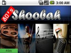 80's Shoobah Trivia Game 2.1 Screenshot