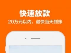 90贷款 - 极速贷款app,门槛低,放款快的小额信用贷款平台,30分钟放款到手机 1.0 Screenshot