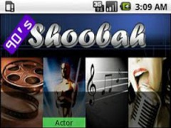 90's Shoobah Trivia Game 2.1 Screenshot