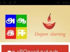 A Aa E Ee Tamil 1.0 Screenshot
