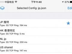 A.BIG.T -- A Smart VPN 2.3.1 Screenshot