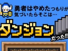 A Certain Hero's Escape Again 1.5 Screenshot
