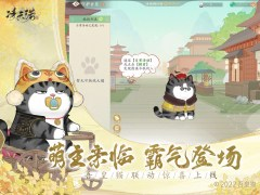 A Cool Adventure Hunter The Duck Shoot-ing Game By Free Animal-s Hunt-ing & Fish-ing Games For Adult-s Teen-s & Boy-s Pro 1.0 Screenshot