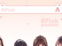 A-pink pink ver dodol theme 1.1 Screenshot