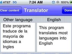 A+ Translator Deluxe 1.0 Screenshot
